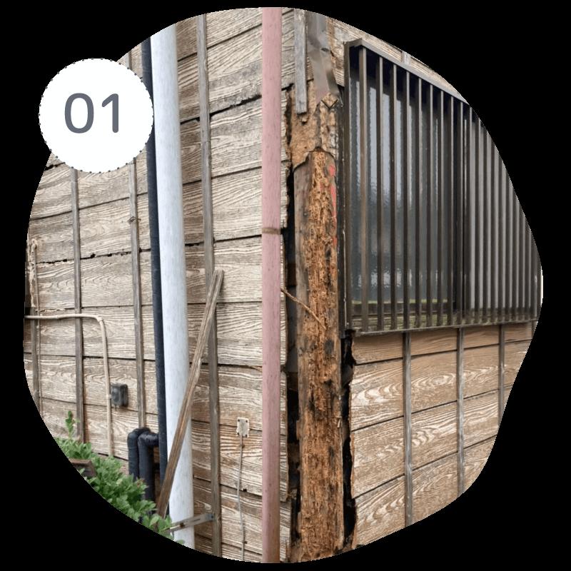 シロアリ駆除前の柱